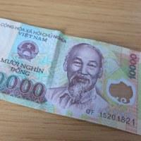 ベトナム10000ドン