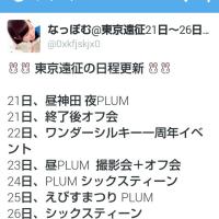 アイドルライブ情報