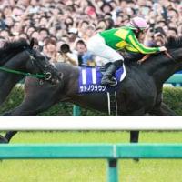 6/25 阪神・第58回 宝塚記念(GI) キタサンブラックまさかの失速! サトノクラウンV!