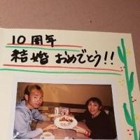 10th Weddinng Anniversary