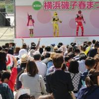 日清オイリオ第35回横浜磯子春まつりを楽しむ!!