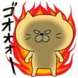 私、怒ってます!