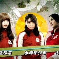 AKB48 『豆腐プロレス』第6話 170225!