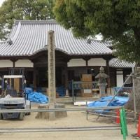 常光寺(2)本堂(大阪)