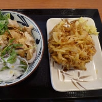 丸亀製麺 こく旨豚しゃぶぶっかけ&野菜かき揚げ