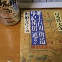富山県が日本の東と西の境界線・・・?