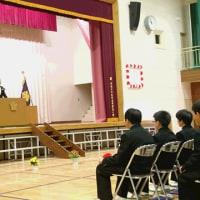 第70回 大田小学校卒業式!