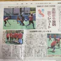 部活か、クラブチームか。・・・悩める中学生 広島ホッケースポーツ少年団