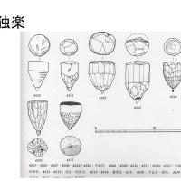 長岡京歴史よもやま話開講の段4