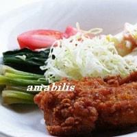 チキンと野菜のセット