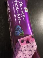 ブルーベリーチョコレートバー♡愛しの冬アイス!セブンイレブン限定