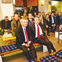 太鼓と袴の「独り立ち」  & ユネスコ無形文化遺産