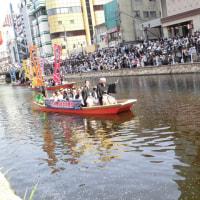 博多座大歌舞伎 「船乗り込み」