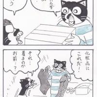 まっちゅる大王~刑務所編~(19)