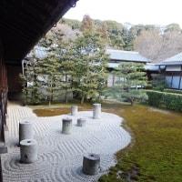 京都・東福寺の本坊庭園