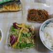 自宅療養:7月22日昼食