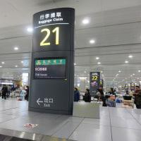 茨城空港から上海へ(1)