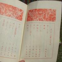 熊本ツーリング Ⅶ  熊本農業公園