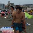 新時代の江ノ島⁇