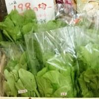 能勢の長村さん「無肥料&自然栽培、在来種の野菜」入荷しました♪