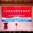 中国、南シナ海の島に映画館?