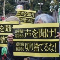 被災者置き去り、加速 記者の目 東日本大震災6年 原発事故と国策=日野行介