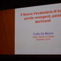 講演会「基礎イタリア語新辞典-言葉の盛衰(Il Nuovo Vocabolario di base d'italiano)」に行ってきました(2016.11.3)@イタリア文化会館