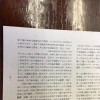 葛飾区立中学校生徒作文集