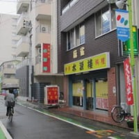 居抜き店舗1.蒲生駅前一階30坪中華。