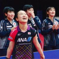 ジュニア卓球世界選手権で日本男女優勝~攻撃は最大の防御~