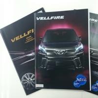 新車オーダーの「ヴェルファイア・ハイブリッドZR」はカスタマイズを予定!