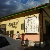回転寿司 「ぐるめ亭」