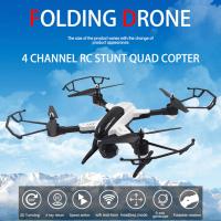 新品登場 SONGYANG TOYS X33 折り畳み式 ポケット ドローン RC クアッドコプター