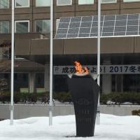 冬季アジア大会の聖火