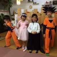 Halloween Party ②