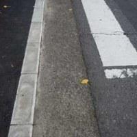 有り難う 岐阜県の道路整備課?