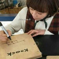 クォン・サンウ チェ・ガンヒ『推理の女王』~cafeknockでサインしてるガンヒさん~(*^^)v