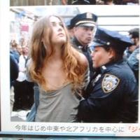 日本人は国民保護法を知らない全ての権利を奪うものだ【1933年から続くアメリカの緊急事態強権法令】