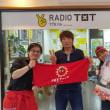 7月16日 RADIO TXT FMドラマシティ 「ピロラジ」出演