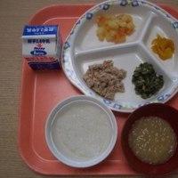 2月の食育・給食目標