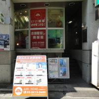 北参道駅SOHO&事務所使用の賃貸マンション
