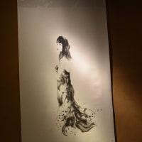 #208 -'16.    目黒雅叙園アートイルミネーション「和のあかり×百段階段」ニコン版