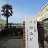 今日の学校風景【12月5日(月)】