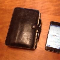 ファイロファクスとiPhone6s