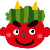 2月2日(木)みんなで豆まきをしよう(0歳1歳)のお申し込みについて