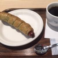 新宿  BAKERY & CAFE   top house