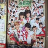 関西ジャニーズjr. Xmas Show 2016