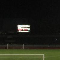 天皇杯!横浜戦!