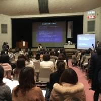 日本口腔インプラント学会 第34回九州支部学術大会「健康寿命に貢献するインプラント治療」に参加してきました