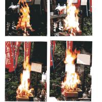ゼロ磁場 西日本一 氣パワー・開運スポット お不動さんの火炎パワー(10月6日)